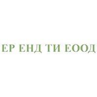 Ер енд Ти ЕООД