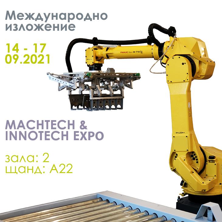 Siviko Machtech & Innotech 2021